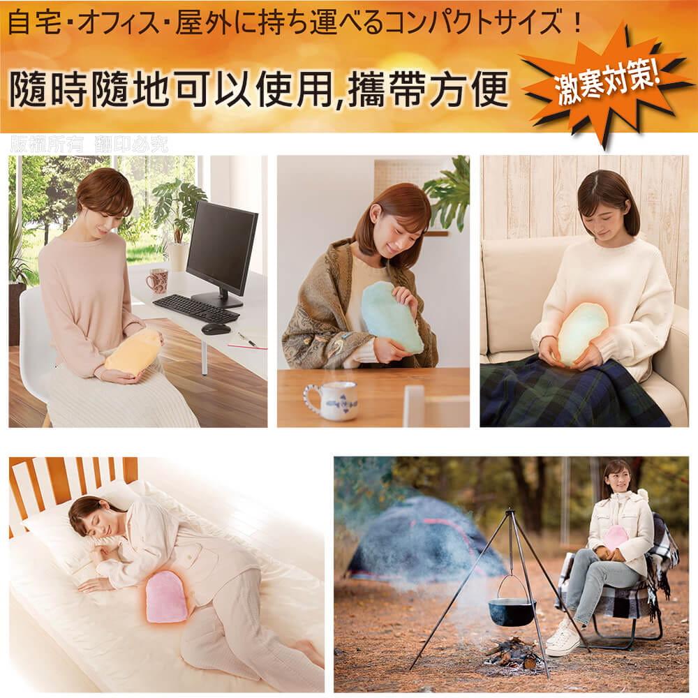 【SUNFAMILY】日本進口 ECO粉彩暖水袋 一入 1