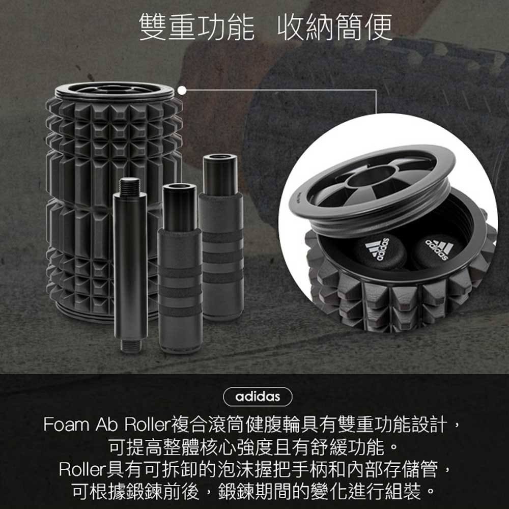 【adidas】複合滾筒健腹輪 2
