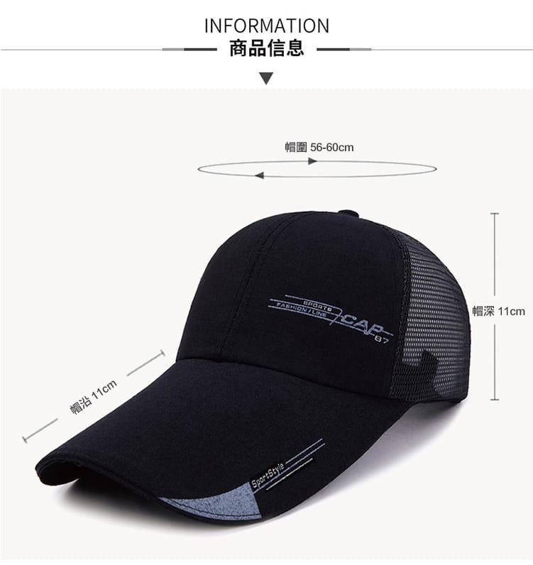 加長帽沿遮陽防曬棒球帽 10