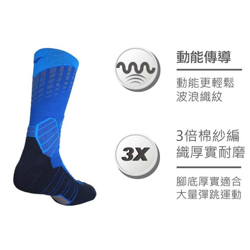 【IFEET】(9817-24)全方位足弓壓力運動籃球襪 7