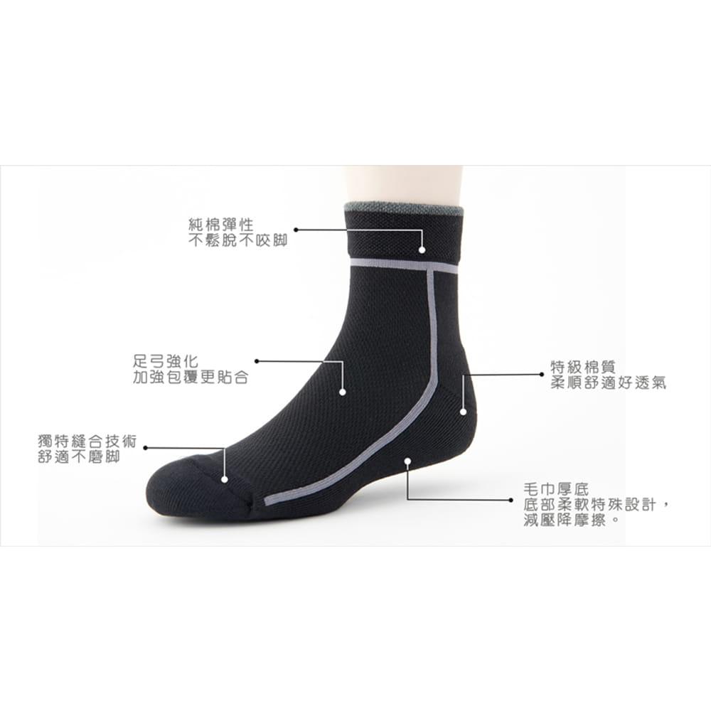 【老船長】(B1-144)T字線毛巾氣墊加大運動襪 3