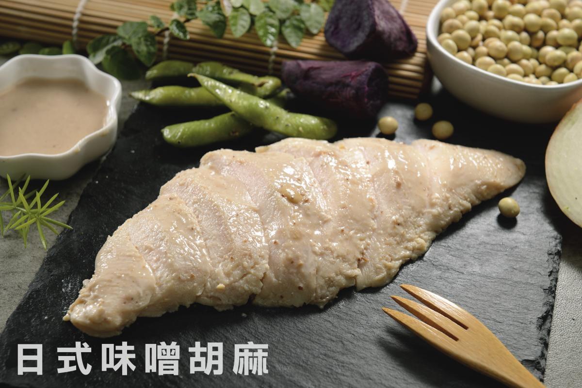 【I chicken艾其肯】即食舒肥雞胸肉 (口味任選) 4