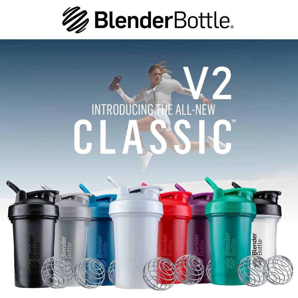 【Blender Bottle】Classic系列|V2|超越經典搖搖杯|20oz|8色 1