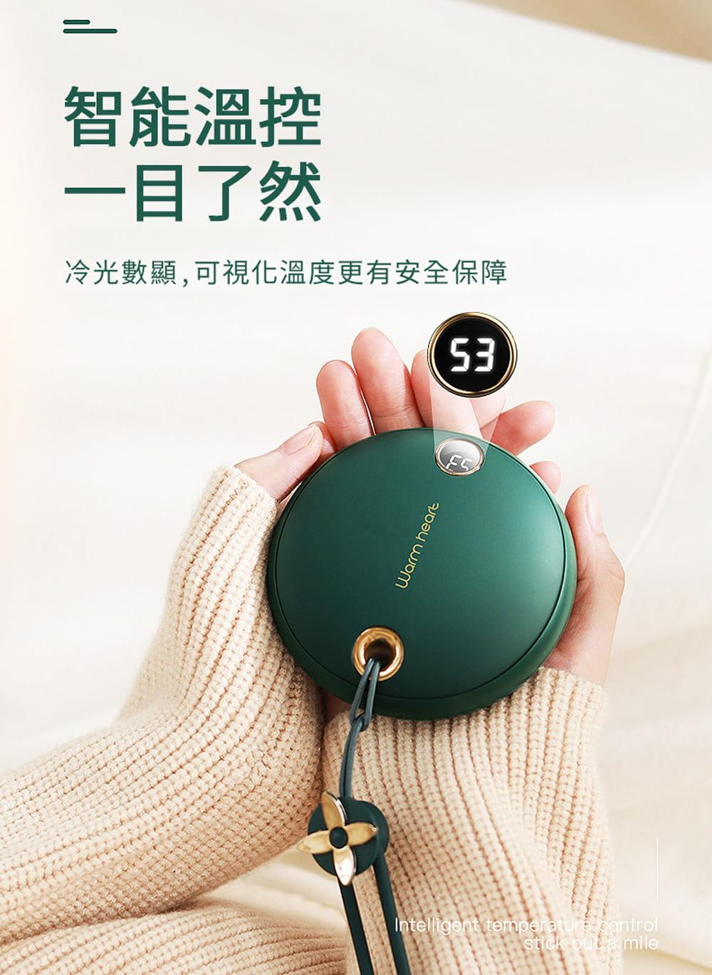 顯示溫控電子暖手寶 便攜式行動電源 暖暖包 4
