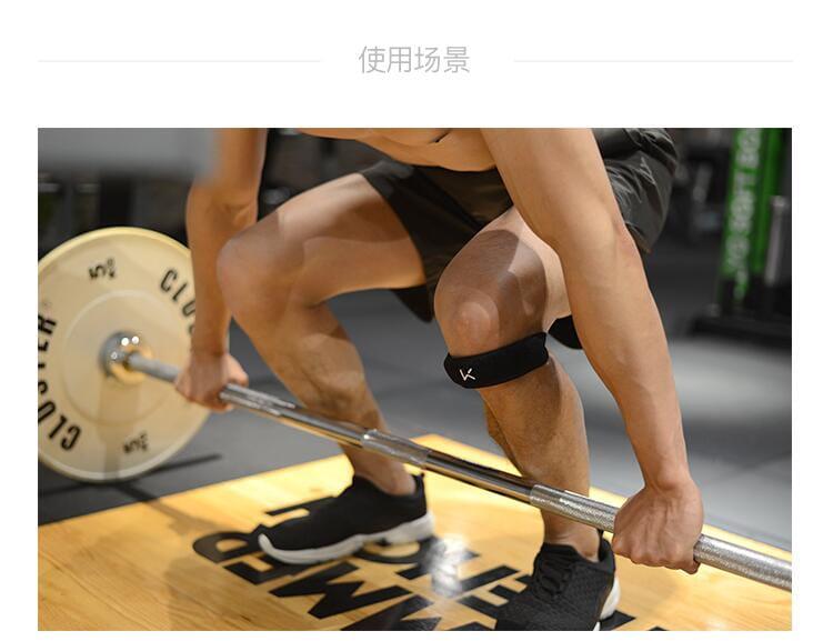 髕骨帶籃球護具護膝運動跑步膝蓋緩沖透氣便攜可調節 9
