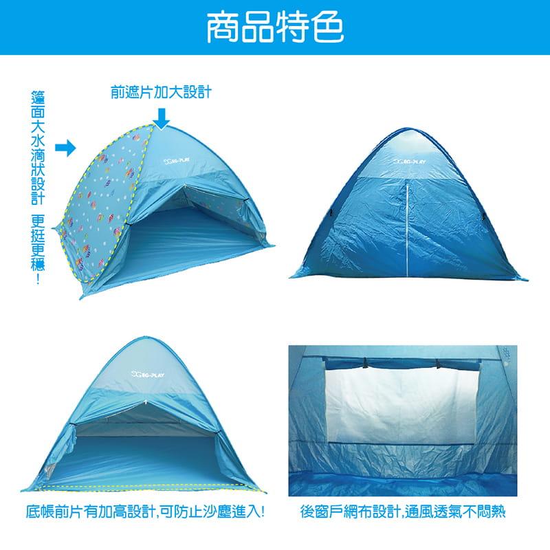 【EG-PLAY】秒搭防曬帳篷 -有門款 抗UV/野餐/沙灘 3