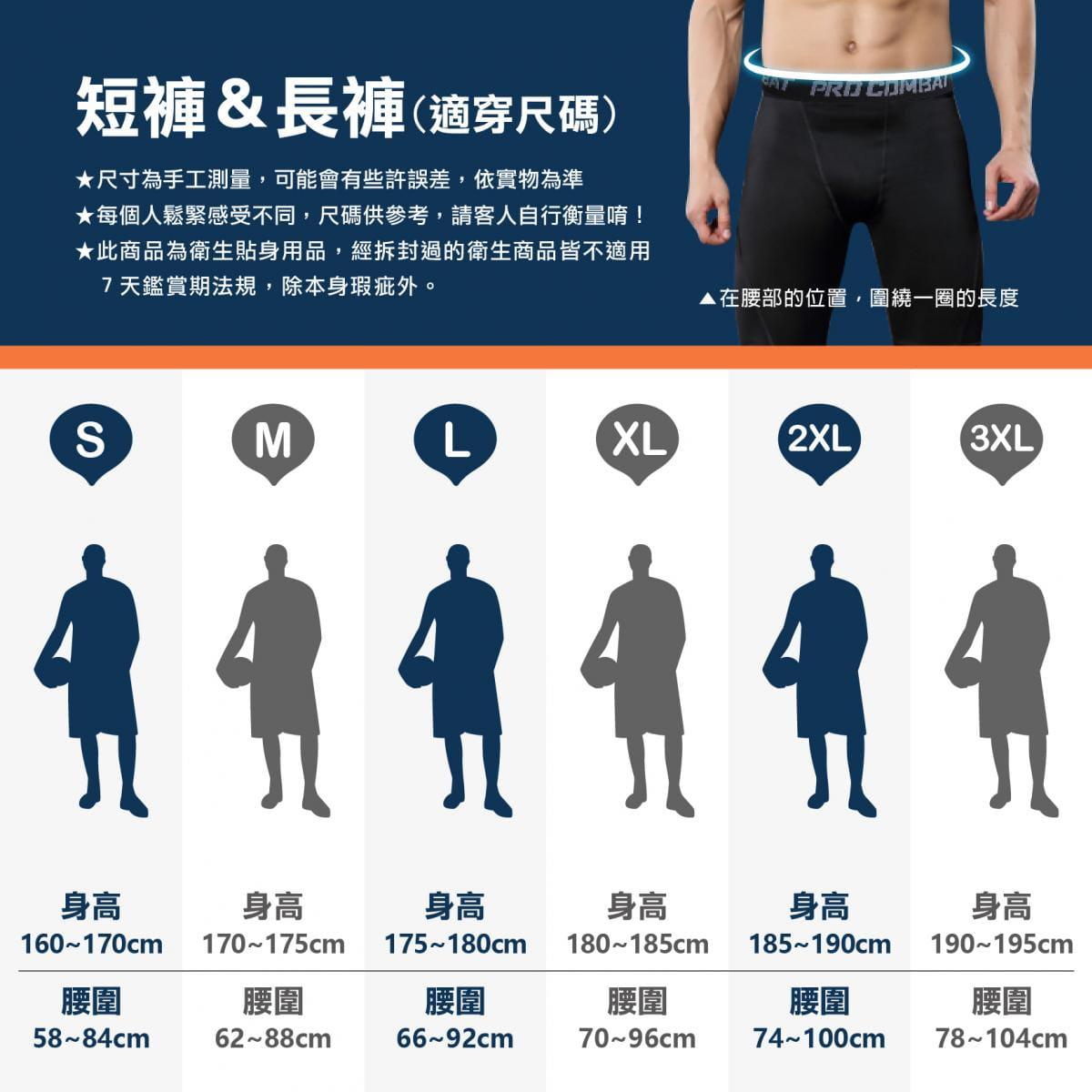 【FAV】運動緊身長褲 5