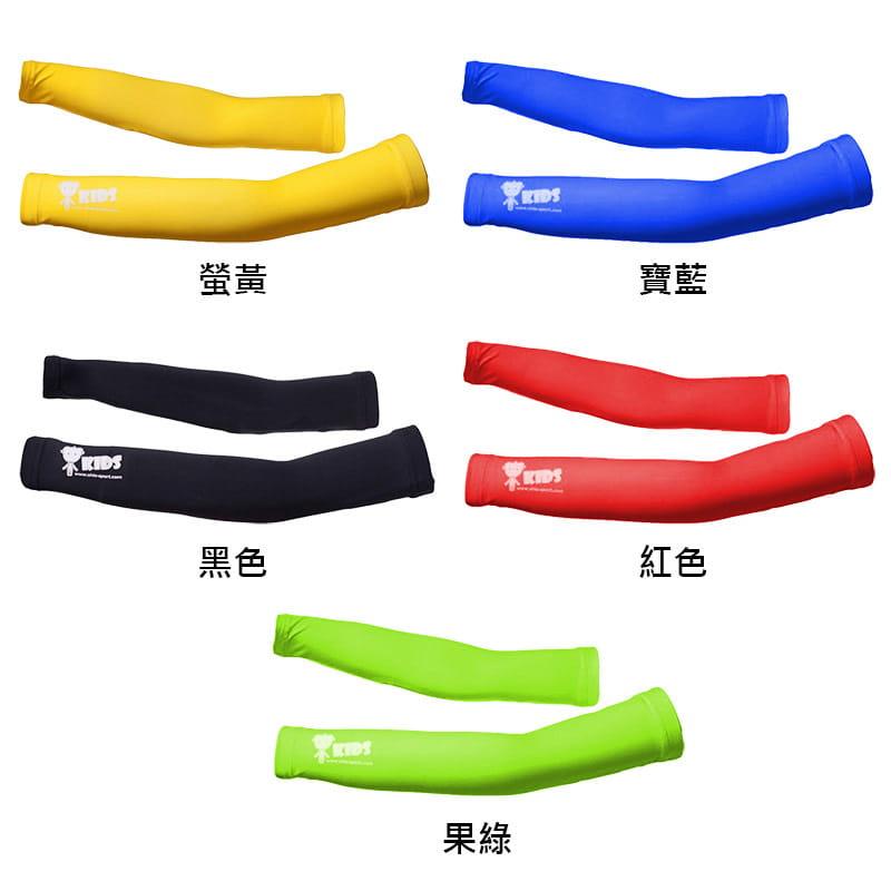 【OHIOSPORT】基本型兒童袖套 》★果綠 ★紅色 539010001 3