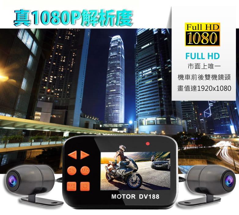 【勝利者】1080P防水雙鏡頭機車行車紀錄器 3