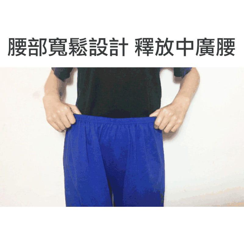【風澤中孚】大尺碼寬鬆機能運動褲-超大薄款-4色任選 15