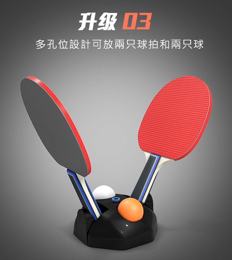 乒乓球訓練器0.9米黑色底座+6球(含拍) 4