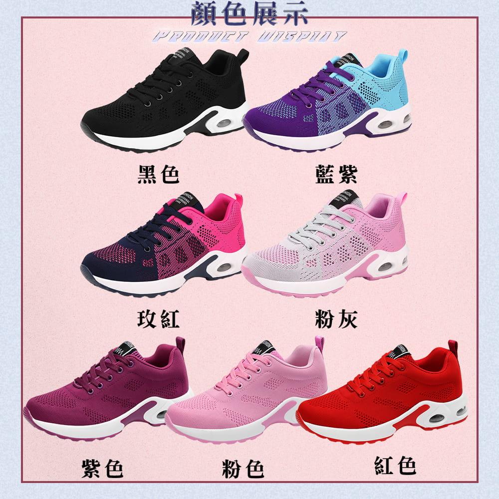 【NEW FORCE】透氣飛織輕盈休閒氣墊健走鞋--七色可選 7