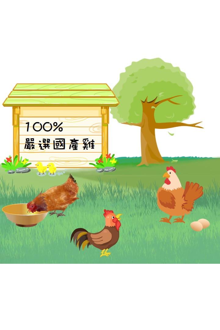 NN yummy舒肥雞胸肉120g 8