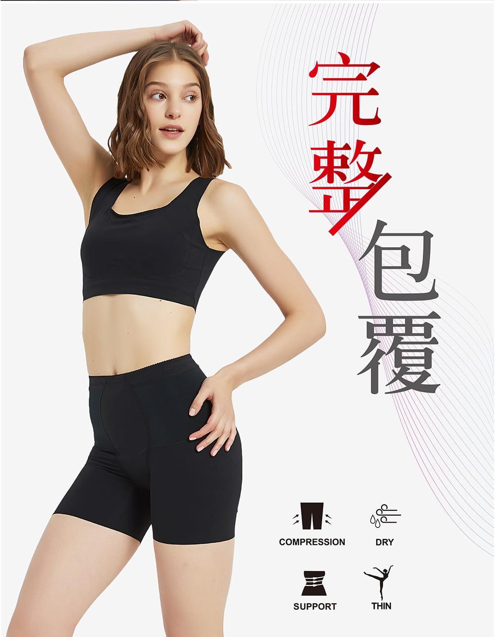 【MARIN】台灣製-4D收腹翹臀褲(提臀褲) 1