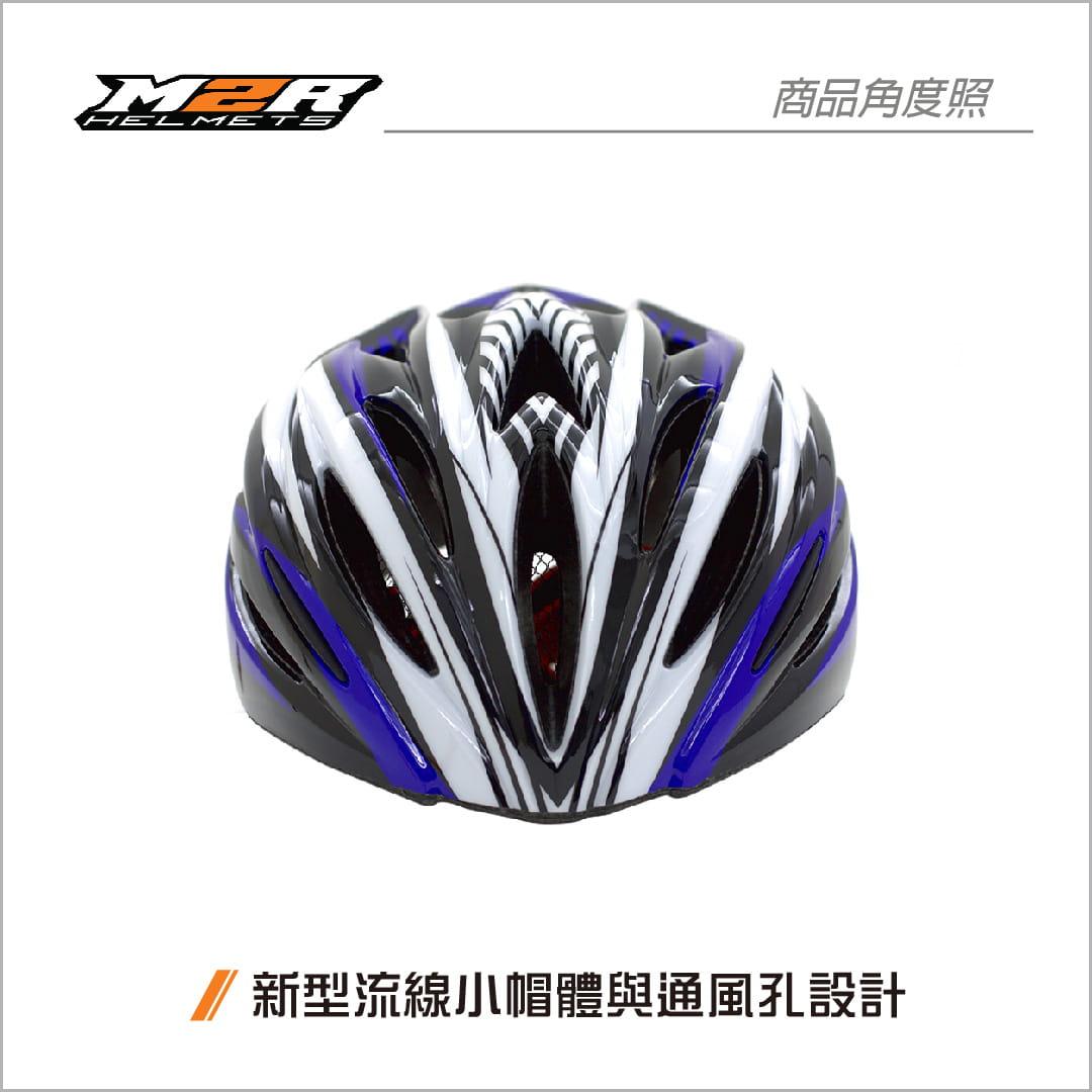 【路達自行車衣館】M2R 》MV12專業自行車安全帽 MV12-10-00 ★黑藍 3
