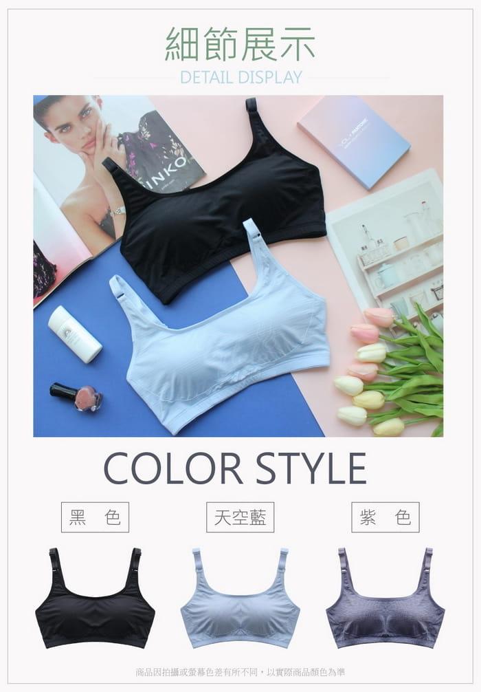 【伊黛爾內衣】Hi Cool運動排汗涼感內衣 4