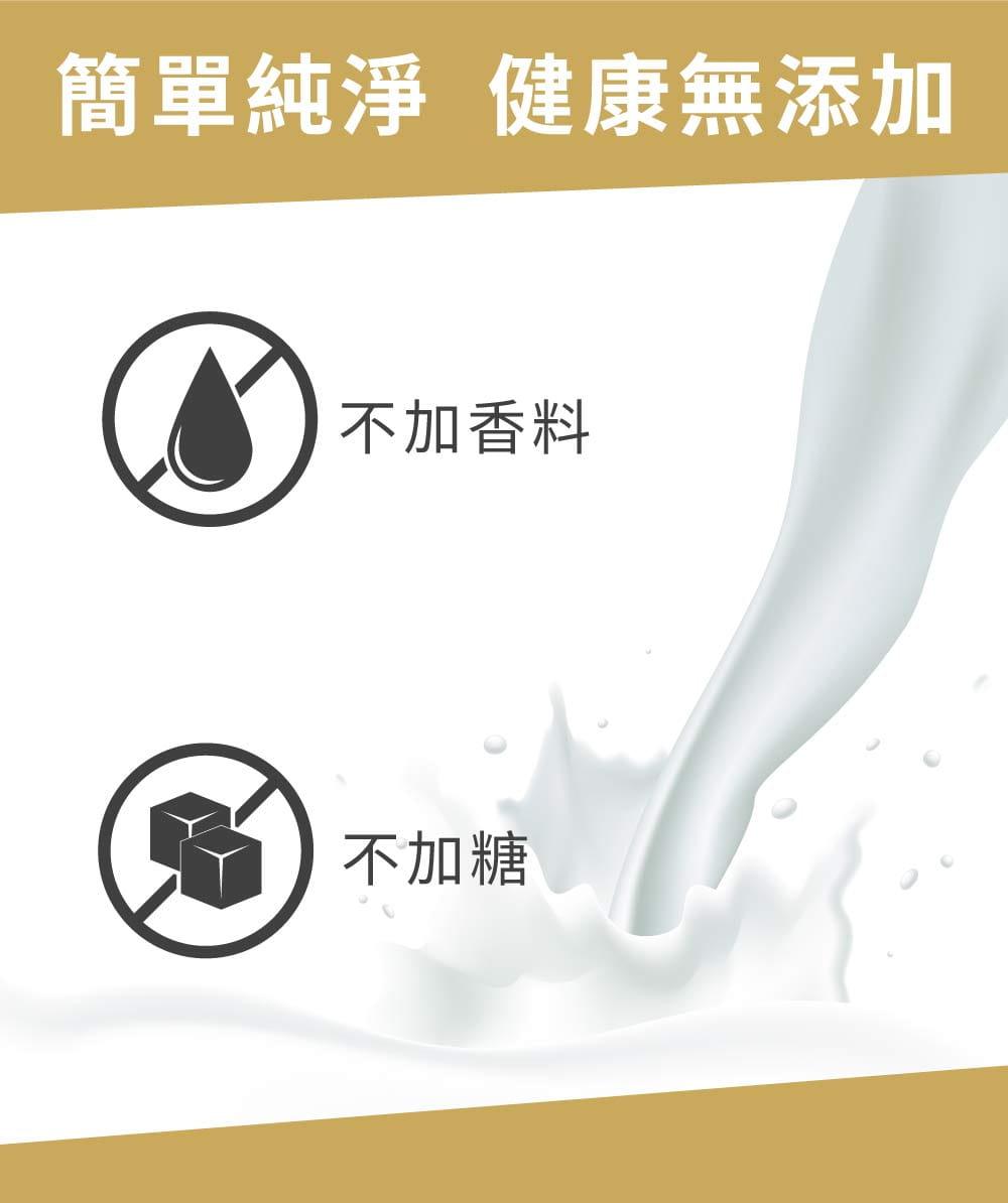 【紅牛聰勁】【紅牛】聰勁即溶乳清蛋白-原味無添加(3公斤) 2