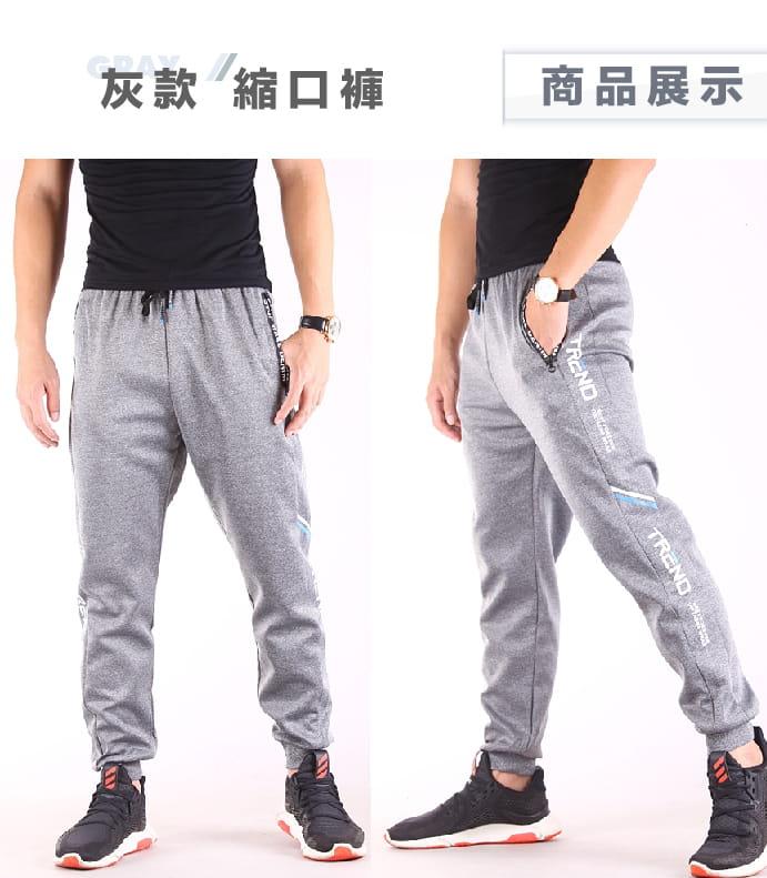 【CS衣舖】輕量運動褲 縮口褲 機能 透氣 鬆緊腰圍 防掉拉鍊口袋 兩色 6