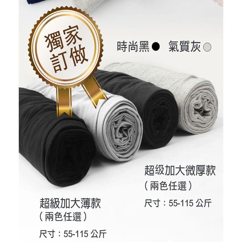 【風澤中孚】大尺碼寬鬆機能運動褲-超大薄款-4色任選 3