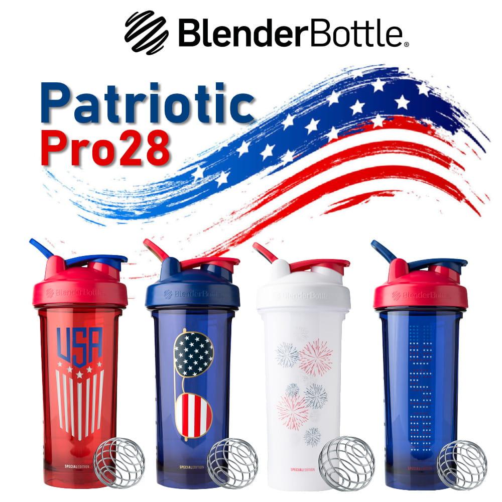 【Blender Bottle】Pro28系列|USA限量款|專業透亮搖搖杯|28oz|4色 1