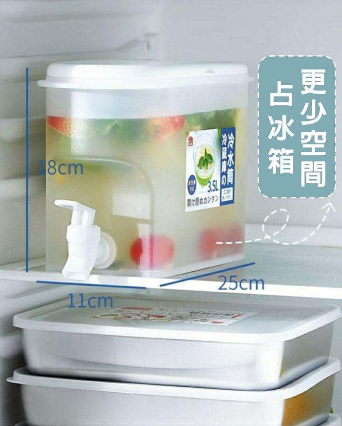 按壓式龍頭冷水壺3.5L 涼水壺 冰水壺 5