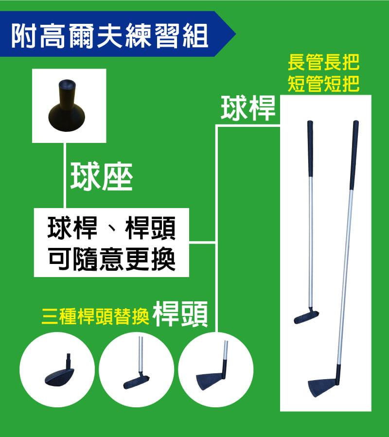 【Macro Giant】攜帶式高爾夫練習組 6