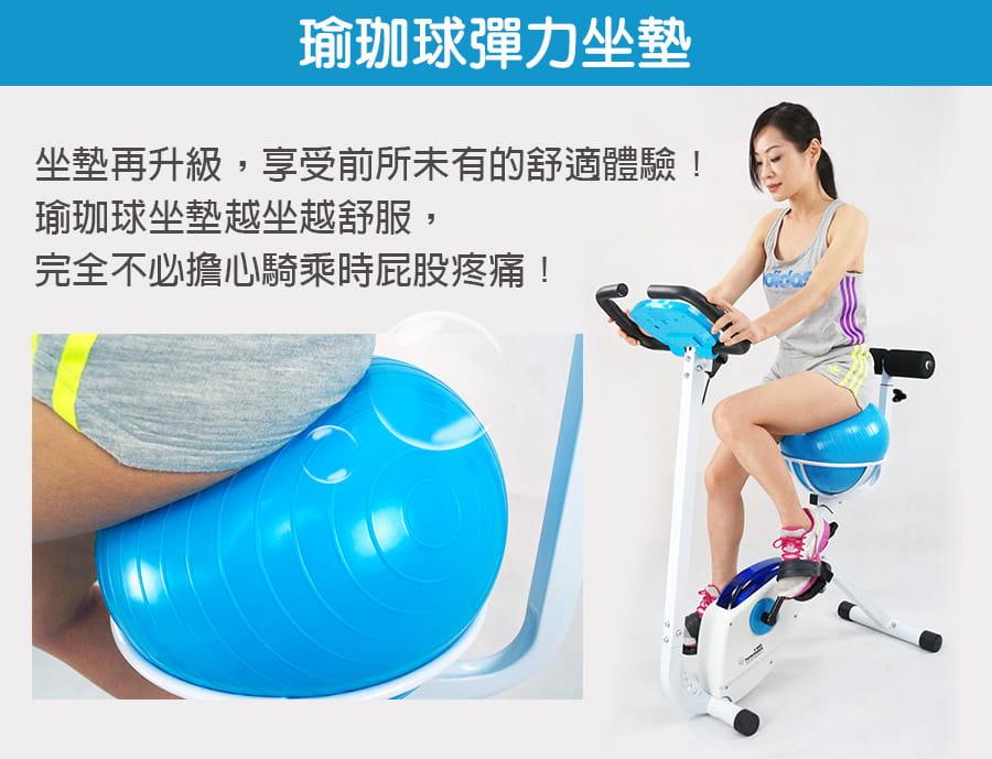 瑜珈球健身車 X350 3