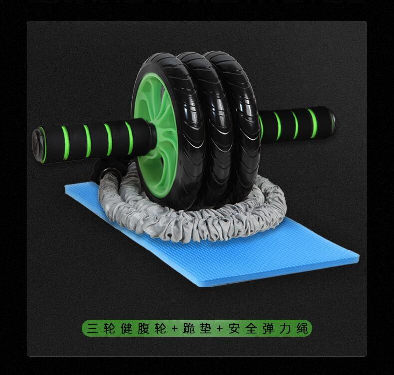 中歐男士健腹輪腹肌輪收腹自動回彈女初學者運動健身器材家用滾輪 9