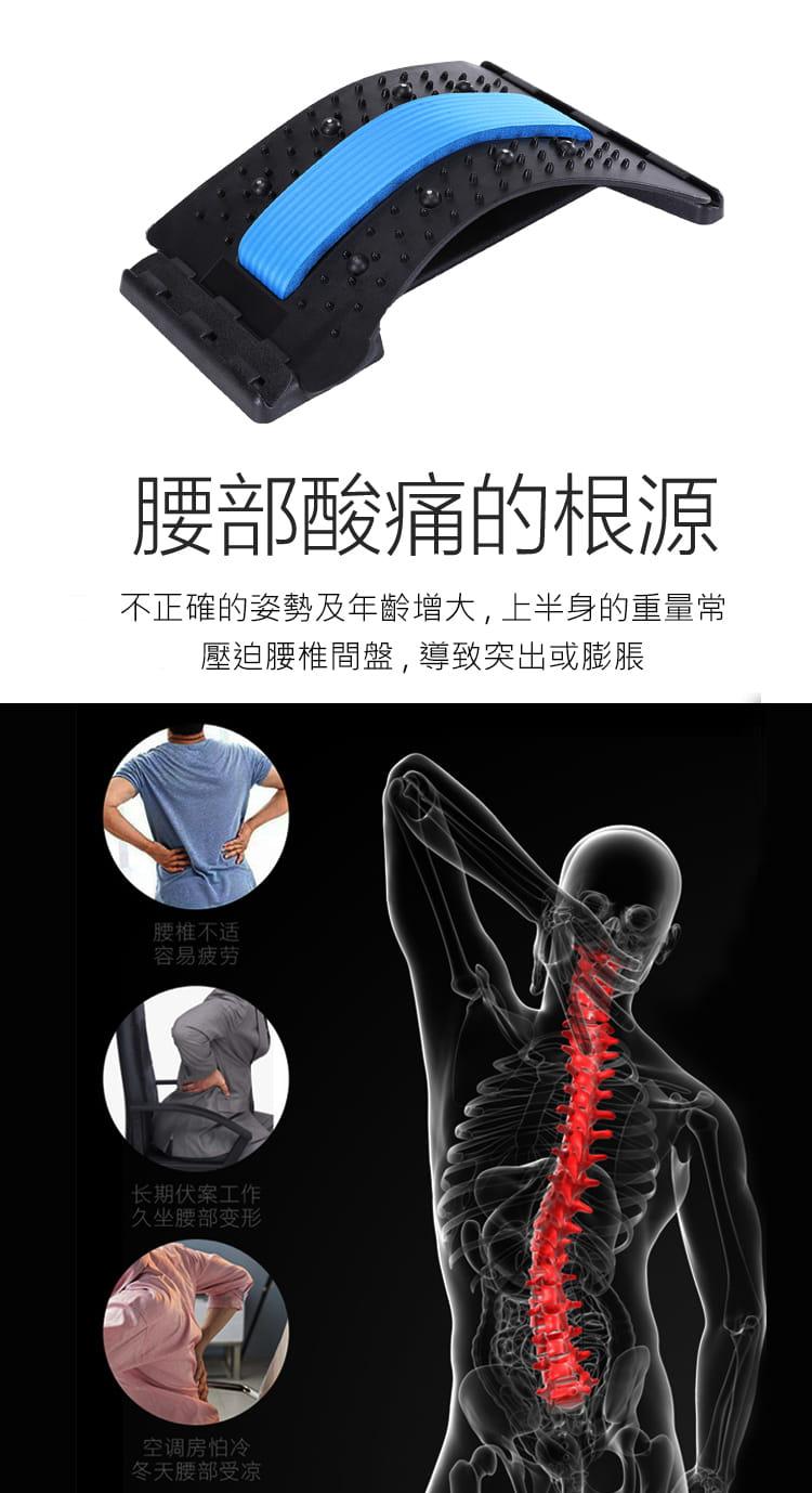 針灸+磁石款2合1背部伸展器 牽引器 拉背器 脊椎矯正器 頸椎伸展 靠背板 腰部按摩 16