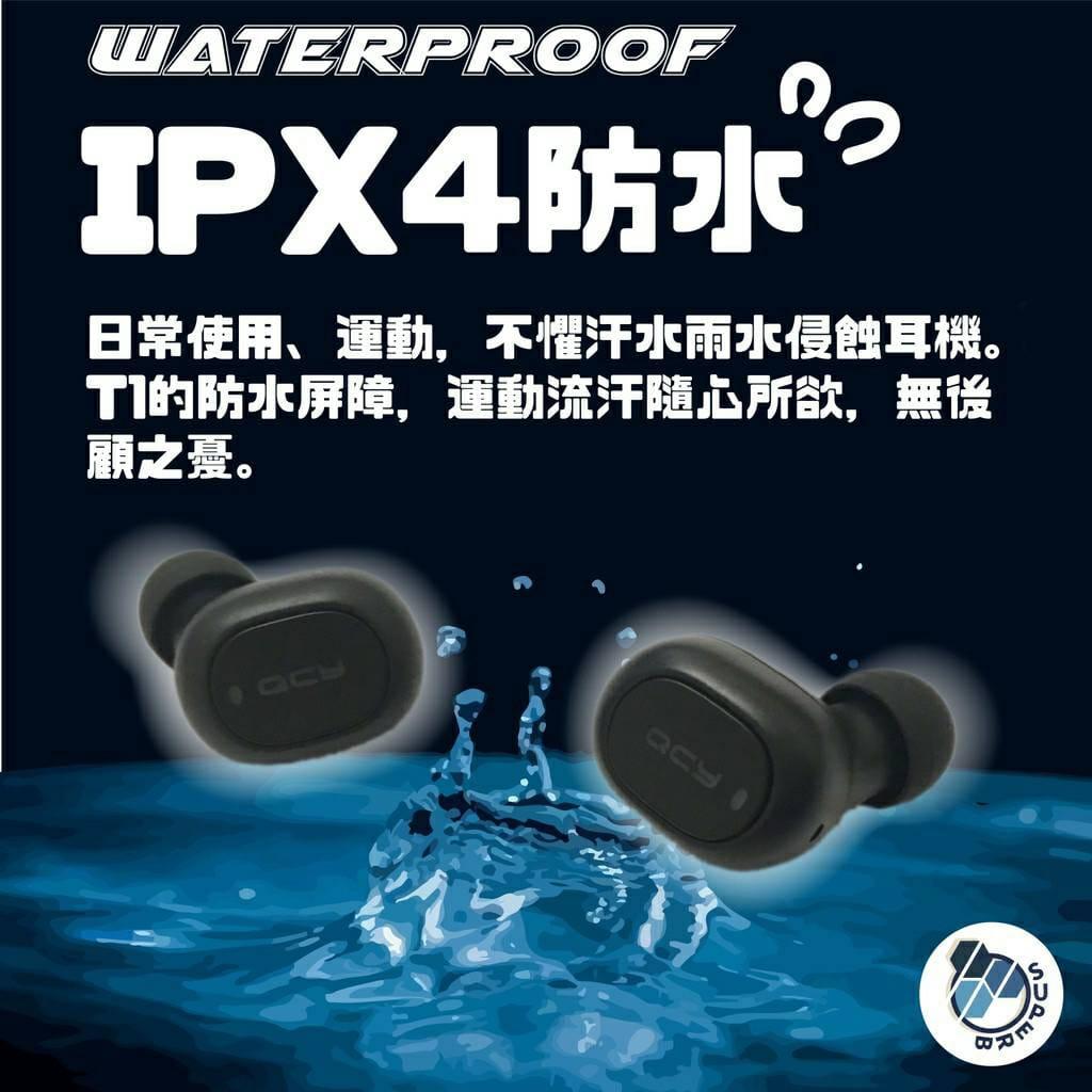 QCY T2C 藍芽5.0 藍芽耳機  運動耳機 Bluetooth T1S 迷你藍芽耳機 T1 5