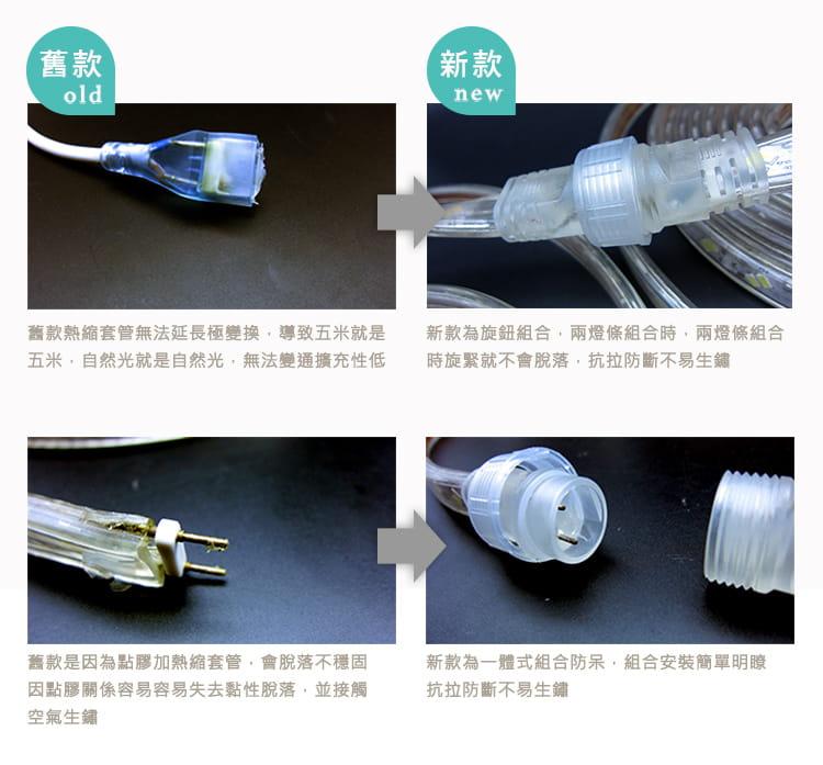 唯一RGB可串接五米5050 LED發光防水露營燈條 5