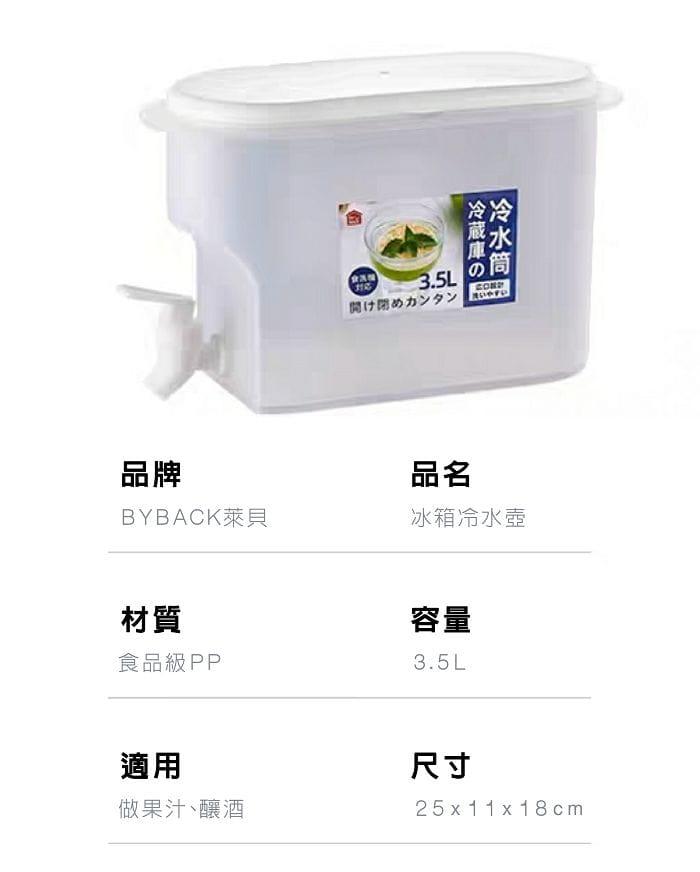 按壓式龍頭冷水壺3.5L 涼水壺 冰水壺 6