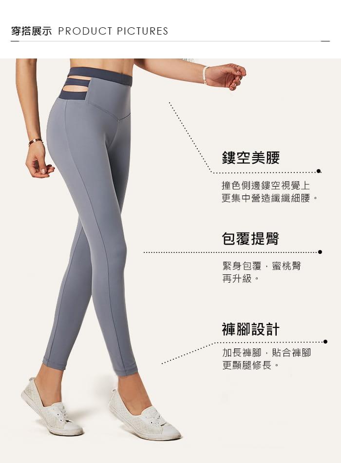 小臀超彈力高腰修身瑜珈褲-2色 6