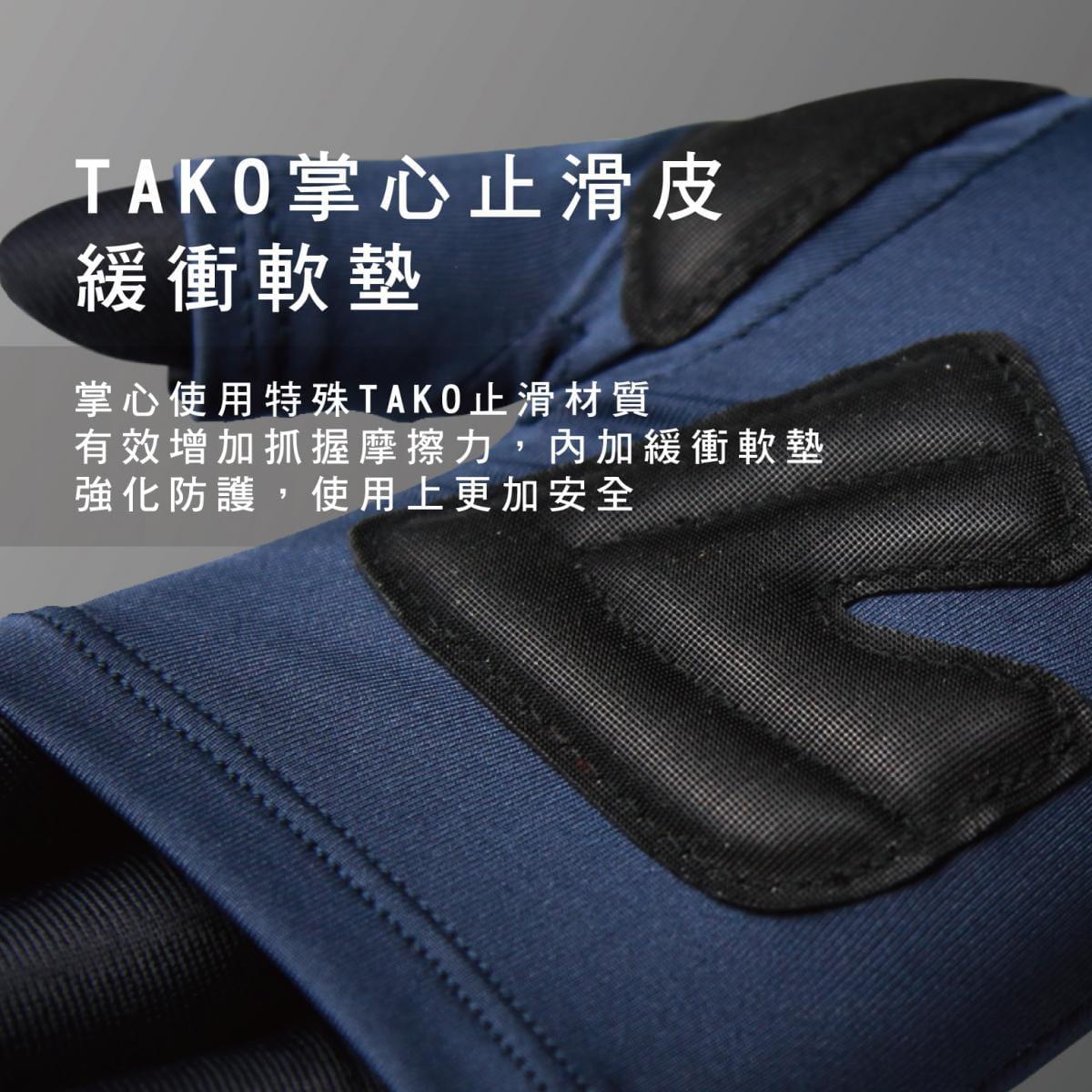 【威飛客手袋達人】【威飛客WELL FIT】抗UV防蚊扣指袖套 3