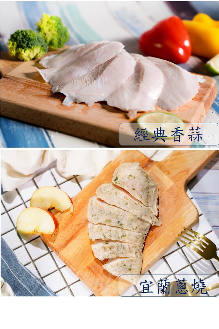 NN yummy舒肥雞胸肉120g 4