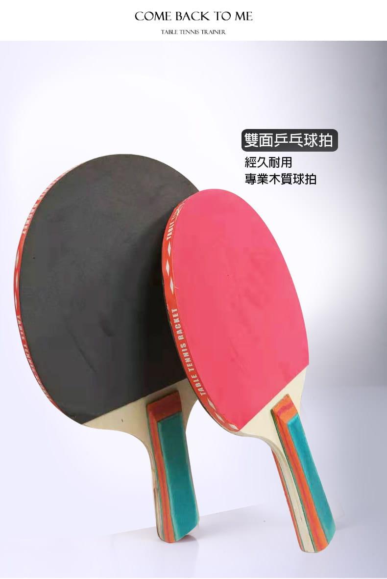 高彈力軟軸益智乒乓球訓練器組 9