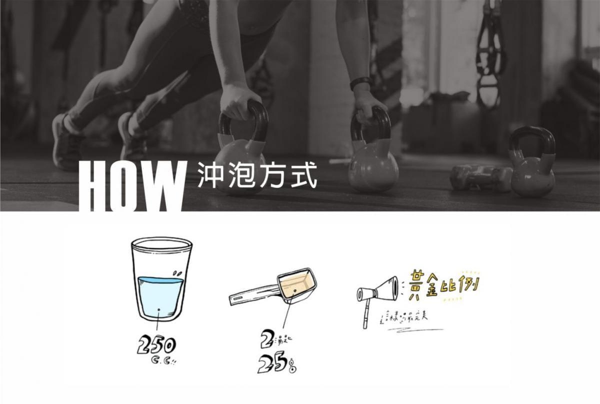 【LEXPORTS 勵動風潮】IS PROTEIN 乳清蛋白飲 - 單包裝(25g/包) 5