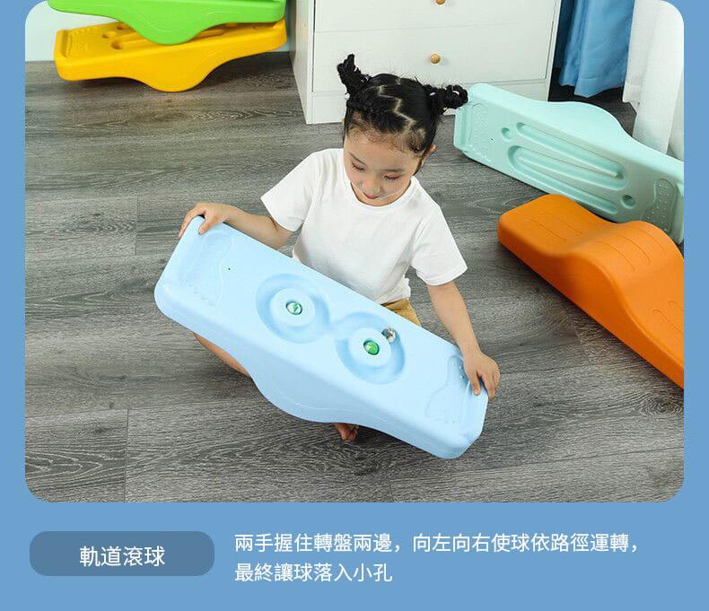 兒童平衡板家用幼兒園運動前庭玩具8字形平衡翹翹板 5