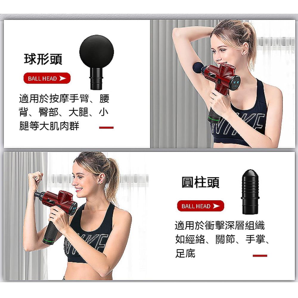 悅步雙頭電動筋膜槍-豪華款30檔(台灣BSMI認證保固一年) 13