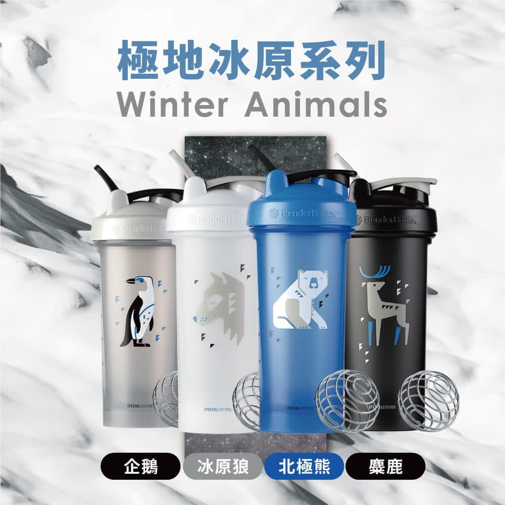 【Blender Bottle】Classic V2 特別款|經典防漏搖搖杯|28oz/840ml 9