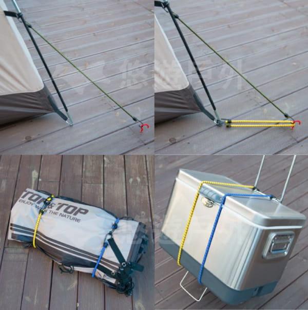 【快速出貨】悠遊戶外 雙鉤彈力繩 彈性繩 捆物繩 4
