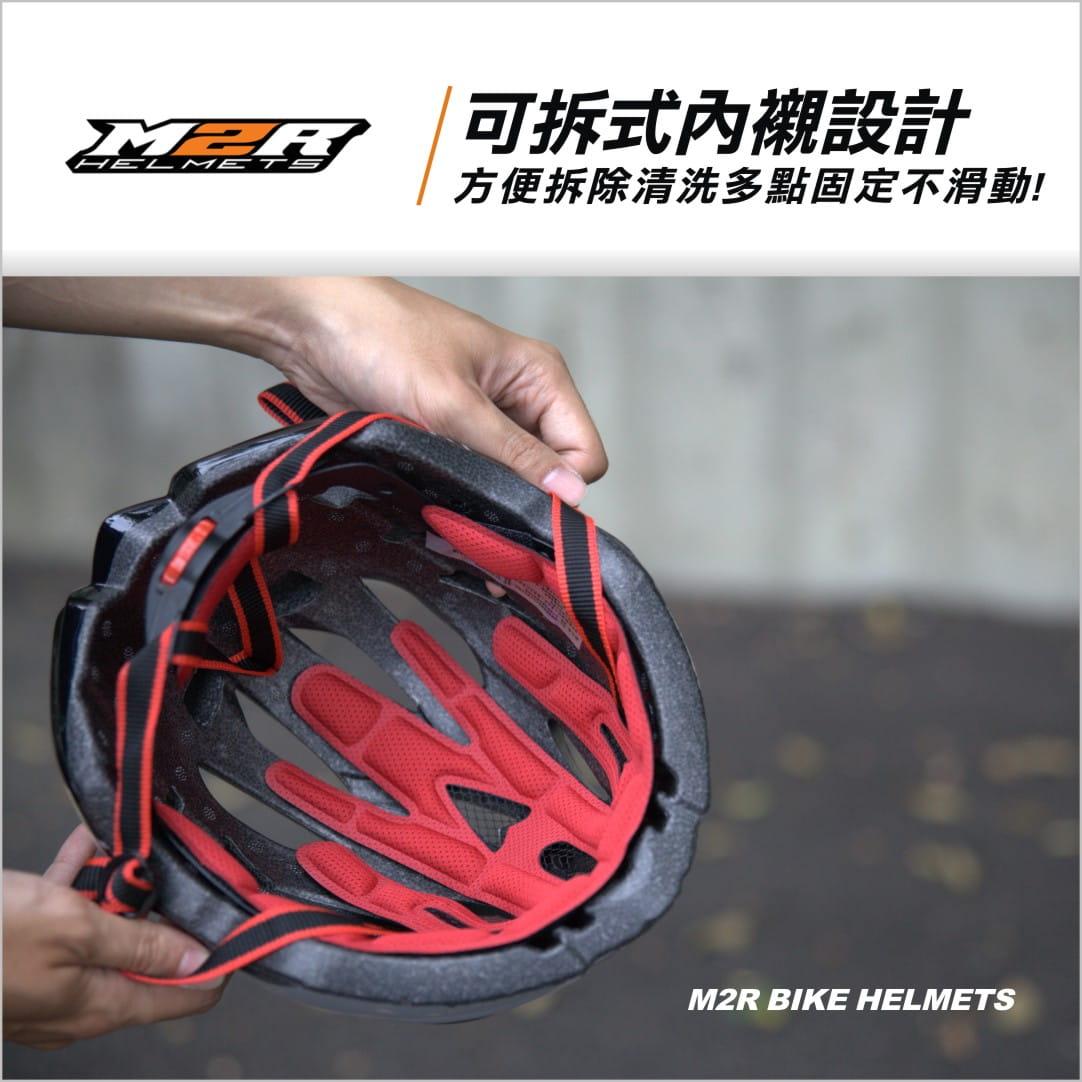 【路達自行車衣館】M2R 》MV12專業自行車安全帽 7