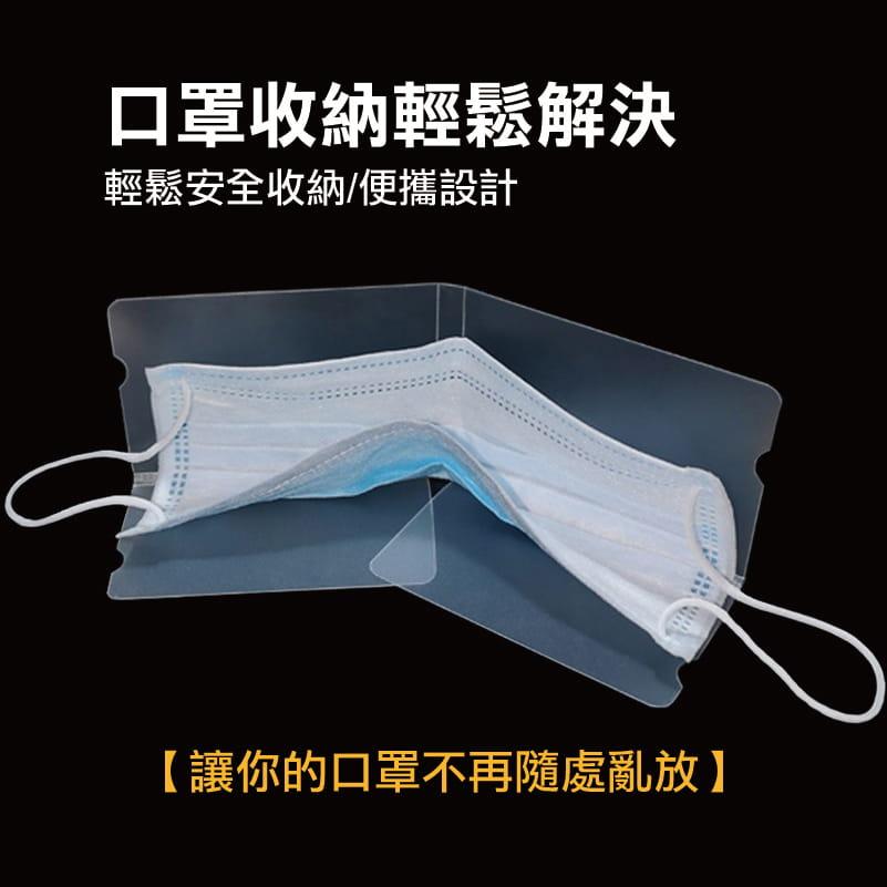 隨身攜帶折疊口罩收納夾 外出用餐便利小物 0