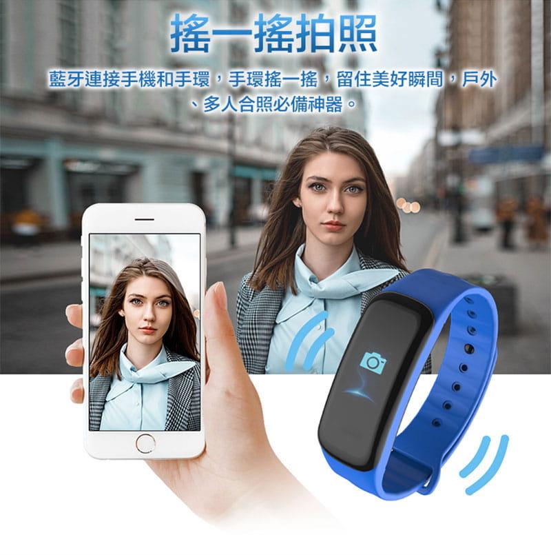 智能觸控防水藍牙手環(送三色錶帶) 16