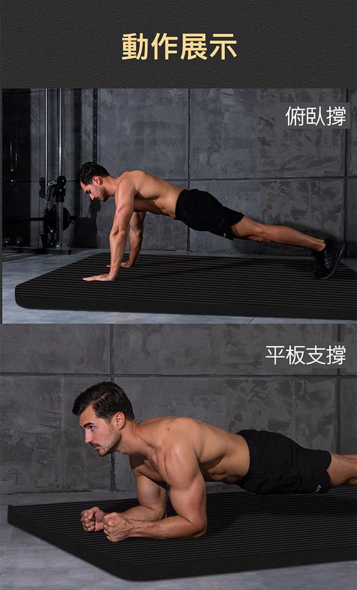 [X-BIKE]加大超厚款 20mm厚 200x80cm 男版瑜珈墊 XFE-YG22 6