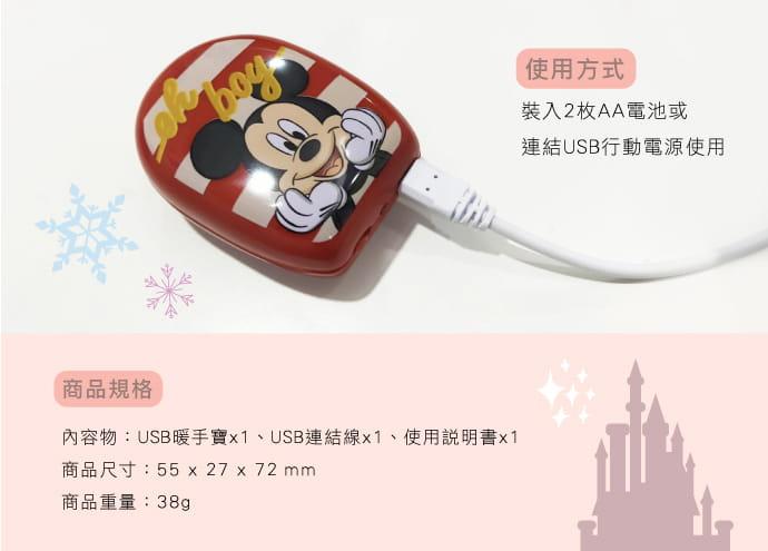迪士尼系列 USB隨身暖手寶 8