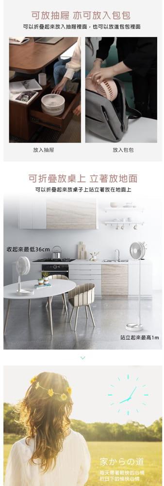 Lileng P9 免插電USB風扇//落地風扇/超靜音/自然風/辨公室/居家兩用 15