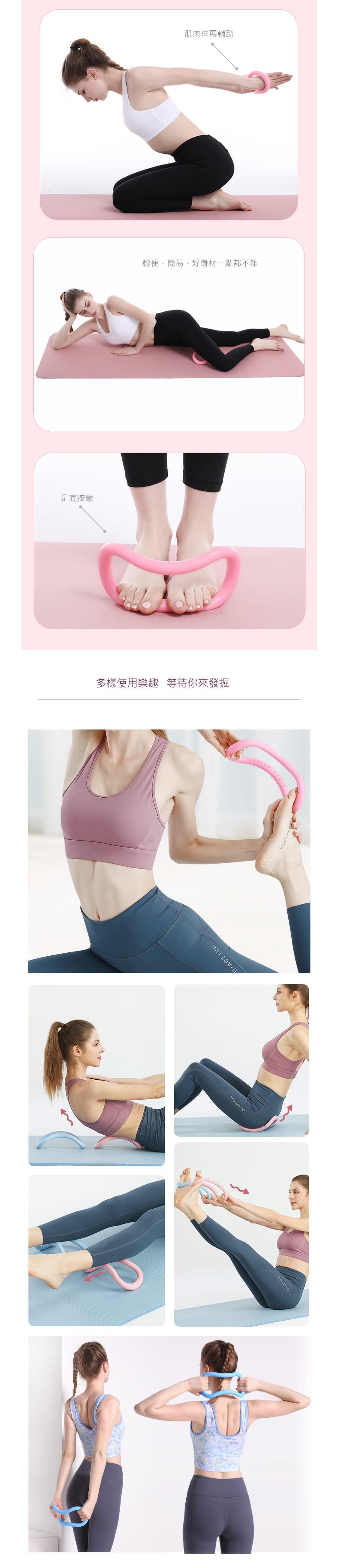 【Un-Sport高機能】健身按摩瑜珈環/開肩瘦背/普拉提斯伸展環-超值2入 3
