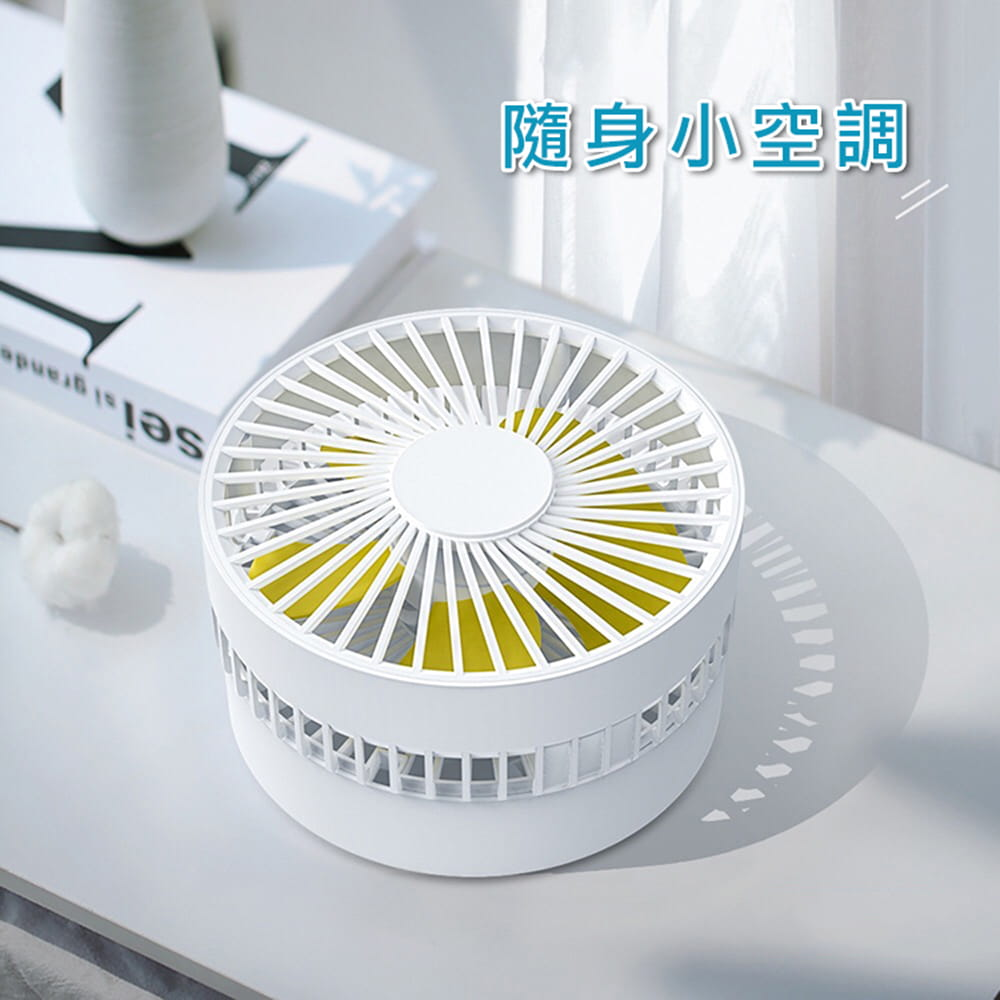 【DaoDi】USB迷你摺疊風扇 (伸縮摺疊桌上型風扇) 8