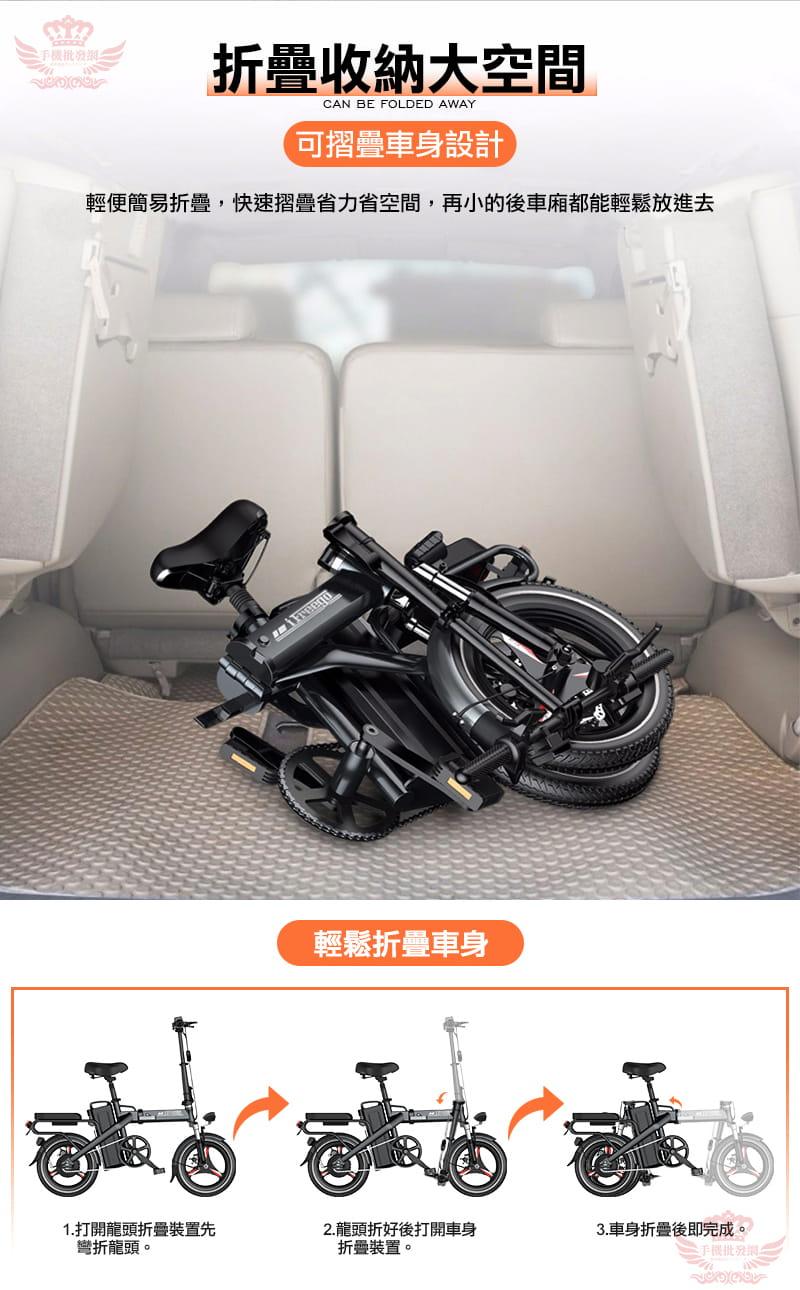 F5 電動自行車【 150公里版】 6